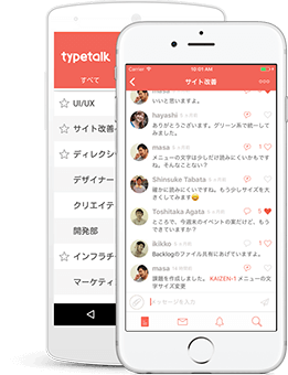 Typetalk app for iOS and Android