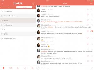 Landscape on iPad with Typetalk