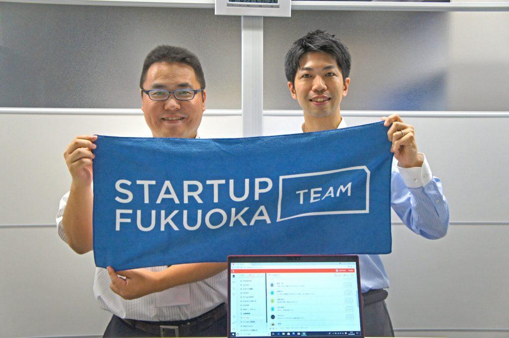 Typetalk users: Koji Inokuchi and Daisuke Hiura