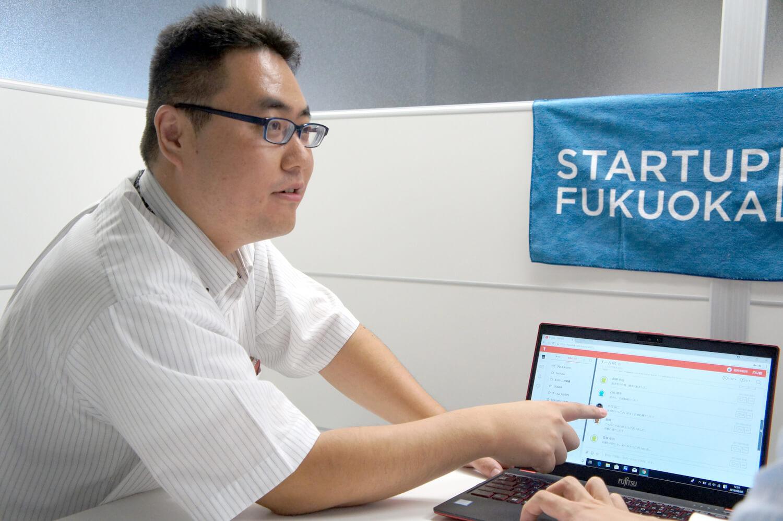 Typetalkの魅力は「高い検索性」と語る井口さん