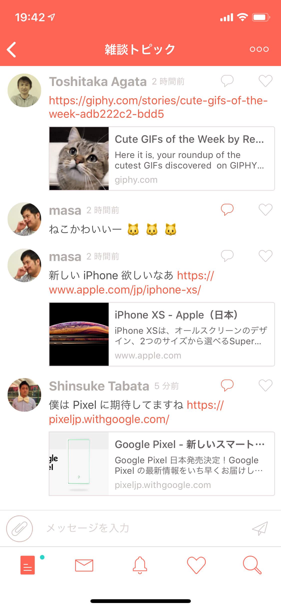 記事のOGPや画像リンクのプレビュー表示