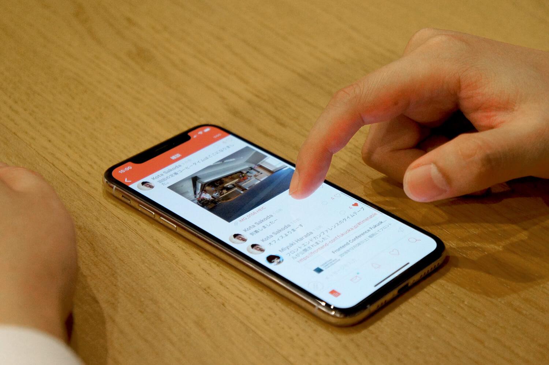 営業やサポートは外出が多いため、モバイルアプリでのコミュニケーションが多い。